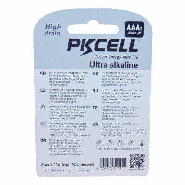 2 STK PKCELL AAA batterier alkaline