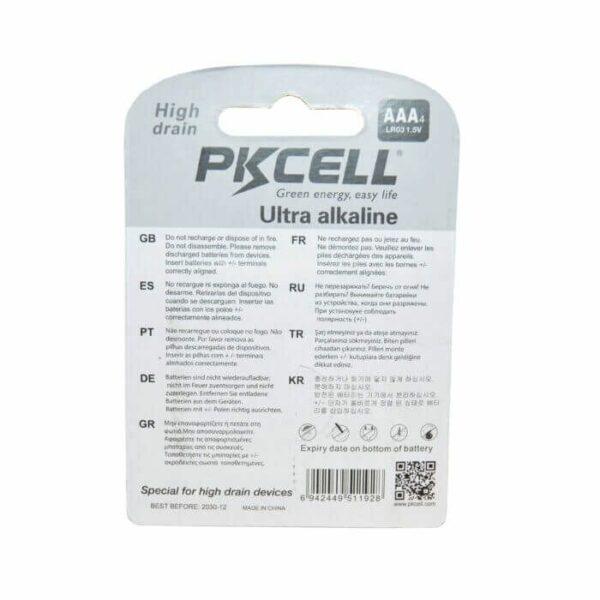 4 STK PKCELL AAA batterier alkaline